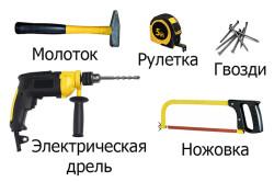 Инструменты для сборки кухонного уголка своими руками