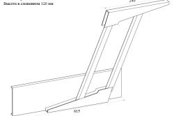 Комплект фурнитуры для стола трансформера