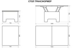 Рисунок 1. Схема стола трансформера