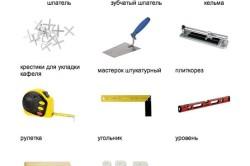 Инструменты для плиточных работ.