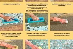Этапы укладки мозайки на пол