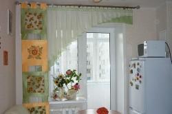 Маленикие шторы