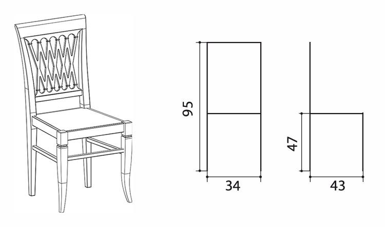 Чертежи и схемы стульев своими руками 31