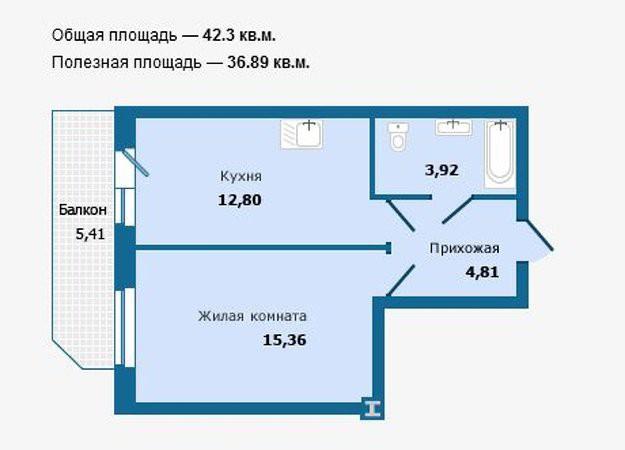 Схема общей планировки однокомнатной квартиры