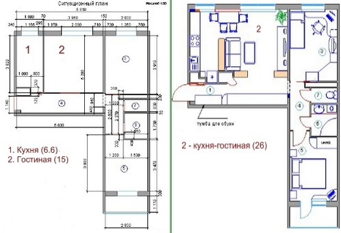 План совмещения кухни с