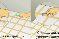 Как затирать плитку затиркой