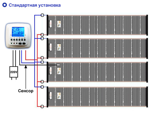 Схема монтажа инфракрасного