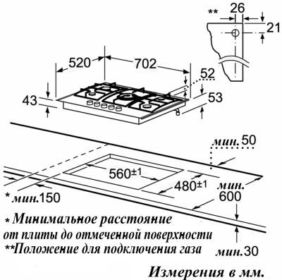 Схема подключения газовой