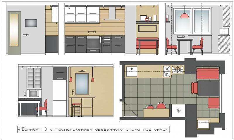 План расстановки мебели на