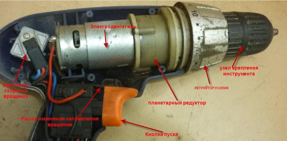 Схема аккумуляторного шуруповерта пистолетного типа
