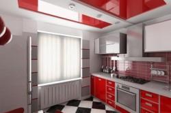 Вариант дизайна потолка для кухни