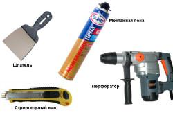 Инструменты и материалы необходимые для заделывания швов на потолке