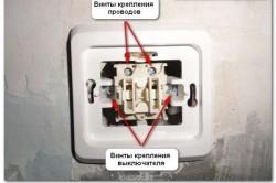 Установка выключателя на кухне