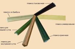 Молдинги, используемые для бамбуковых обоев