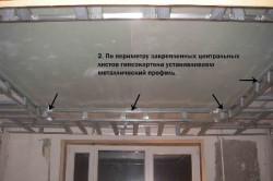 Монтаж двухуровневого потолка