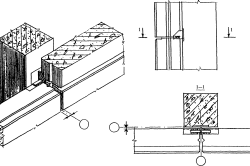 Схема узла крепления верха стеновых панелей