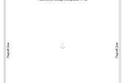 Стандартная выкройка для 10-сантиметровой люверсной ленты