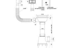 Схема монтажа сифона на кухонную мойку