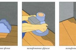 Заделка щелей и шлифование деревянного пола