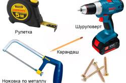 Инструменты и материалы для сборки кухни