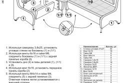 Вариант сборки кухонного углового дивана