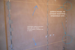 Установка маяков для оштукатуривания стен