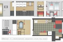 План расстановки мебели на кухне в трех проекциях, а также вид сверху