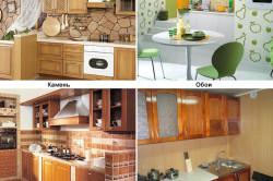 Примеры отделки стен кухни